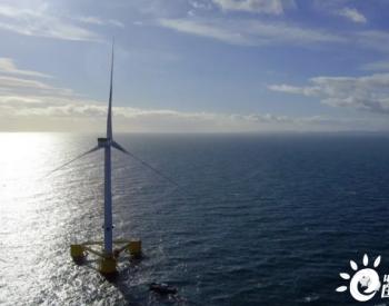 世界最大浮式风场全面投运!