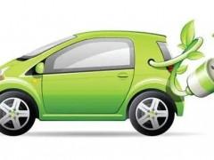 成都累计推广新能源汽车22.5万辆 新能源私家车达9万辆