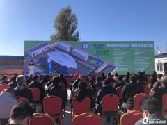 液态阳光加氢站应用示范项目发布会召开