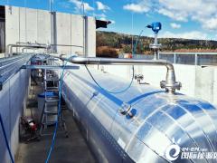 德国将投入3.5亿欧元资助国际氢能项目