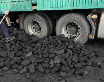 """多地保供稳价缓解""""燃煤之急"""",煤炭价格能摁住吗?"""