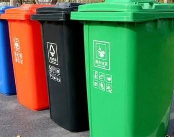 固体废物污染环境防治法执法检查报告提请审议 各