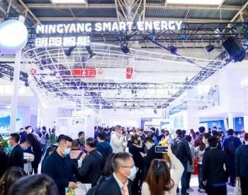 技术至上,领航未来!2021北京风能展明阳智能盛况
