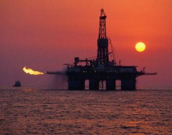 """全球""""能源荒""""埃克森美孚却在考虑减少石油天然气投资"""