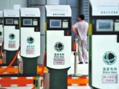 重庆江津首个公共停车场充电站建成投运