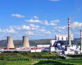 2×1000MW!浙能六横电厂二期工程取得赋码 即将核准!