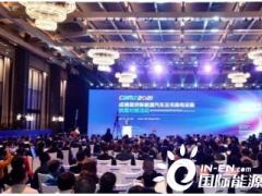 四川成都累计推广新能源汽车22.5万辆 新能源私家车达9万辆