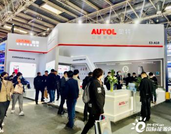 奥特科技精彩亮相2021北京国际风能展!