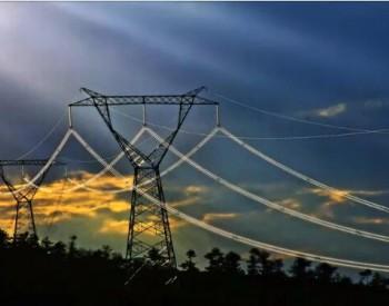 广东省能源局关于进一步发挥公共机构节约用电表率作用的通知