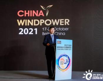 CWP2021高峰论坛一:人大代表&政协委员共话COP26,看看全球碳中和的中国视