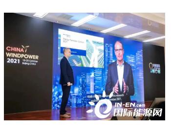 瞻前沿·展成果,DNV多场精彩演讲和主题展闪亮登场CWP2021