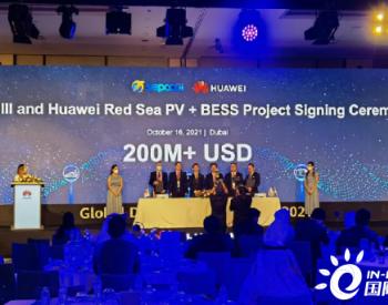 1300兆瓦时!中国电建致力打造全球最大储能项目