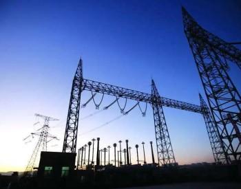 华北能源监管局关于印发《华北<em>电力</em>调峰容量市场运营规则(暂行)》的通知