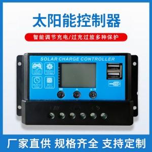 山东探越太阳能智能数显控制器PMW10A20A30A