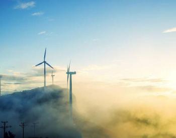 碳中和远景规划下<em>风电行业</em>的未来