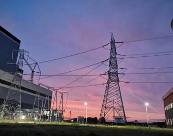 南方电网发布:燃煤发电上网电价市场化改革工作方