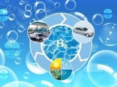 国际能源网-氢能每日报,纵览氢能天下事【2021年1