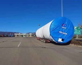 山西晋电国恒新荣区古店镇28MW分散式风电项目首套塔筒顺利发货
