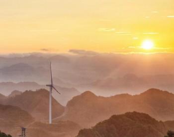 中国石化新星公司与华为、电气风电签署战略合作协议