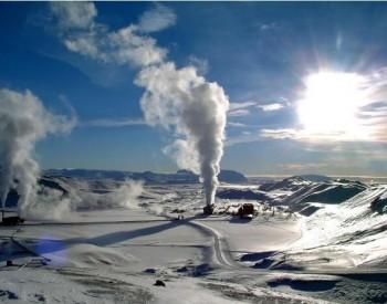 申报启动!增强型地热开发项目列入山西重大专项计划