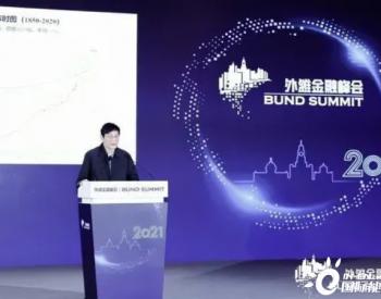 朱云来:中国每年理论光伏发电量14万亿度 风能当光伏的补充