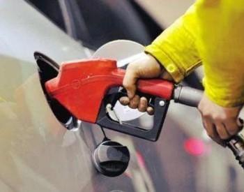 发改委:2021年10月22日24时起国内汽、柴油价格每吨分别提高300元和290元