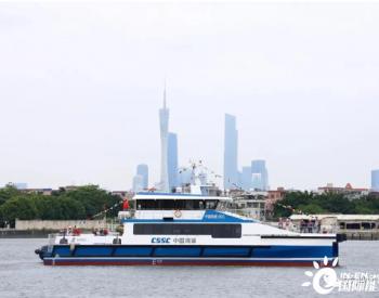 国内首艘专业风电运维船,下水!