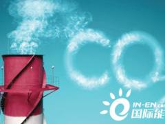 """四川省国家级经开区积极推进""""双碳""""工作"""