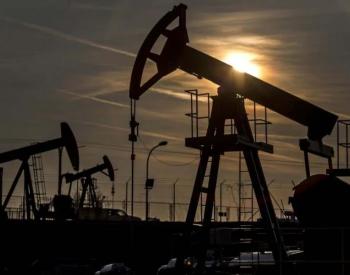 沙特能源部长预计天然气转石油的需求或高达60万桶/日