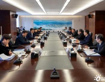 <em>三峡集团</em>与江苏省座谈 进一步深化清洁能源产业合作