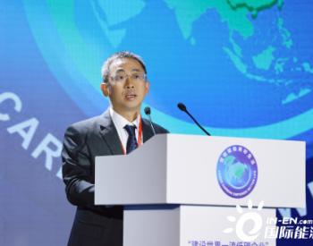 华为侯金龙:发展数字能源产业,助力建设世界一流低碳企业