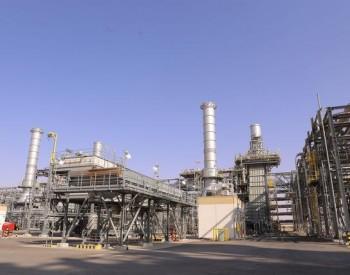 """世界最大石油出口国沙特承诺:2060年将实现""""净零排放"""""""