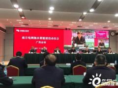 南阳市南宁将建设广西境内首