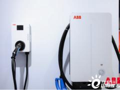 ABB:持续加大快速充电领域的研发 为智慧交通建设再加码