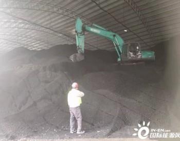 放心,煤炭已备足!山东省潍坊市民不多花钱坐等暖流到家