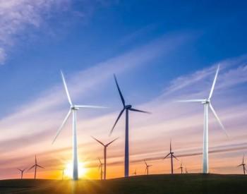 """中国电力发布新战略目标:""""十四五""""境内清洁能源装机占比超90%"""