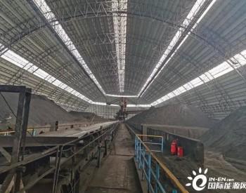 探访山东省青岛市最大热力生产基地,热企千方百计储煤保供