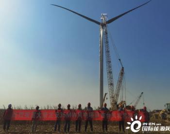 大唐龙安35MW分散式风电项目首台风机顺利吊装完成