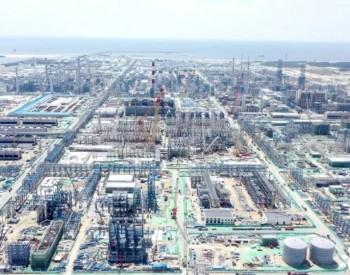 已完成70%!中石油广东炼化项目跑出建设加速度