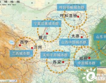 《山东省济南市黄河流域生态保护和高质量发展规划