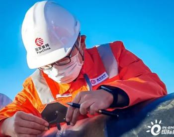 陕京四线张家口天然气管道项目陆续建成投产
