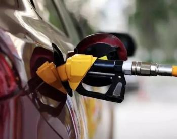 油价、气价、煤价齐涨 对企业和市场有何影响