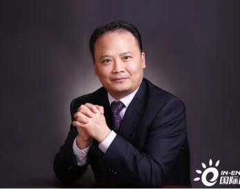 刘汉元:川渝民营企业家应争做川渝协同发展的推动者