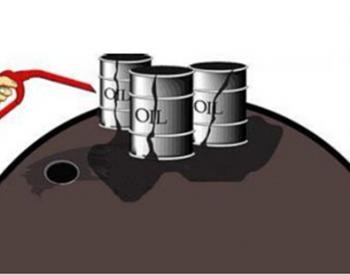 基本面结构松动 短期燃料油期货上方或继续承压