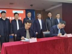东方锅炉与河南封丘县成功签订氢能示范项目