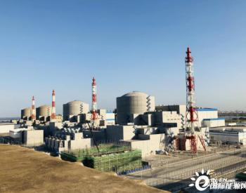 超越法国!中国成为世界第二核电大国!