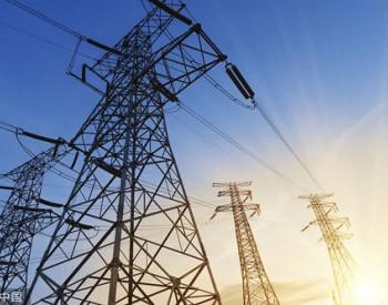 2021年前三季度全国规上工业企业发电量同比增长10.7%