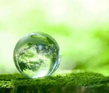 《关于严格能效约束推动重点领域节能降碳的若干意