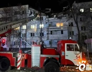 俄卡马河畔切尔尼市一住宅楼天然气爆炸 5人伤亡
