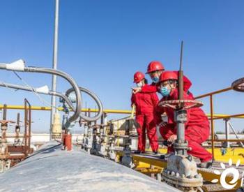 今年新疆油田油气储运公司外输天然气已突破50亿立
